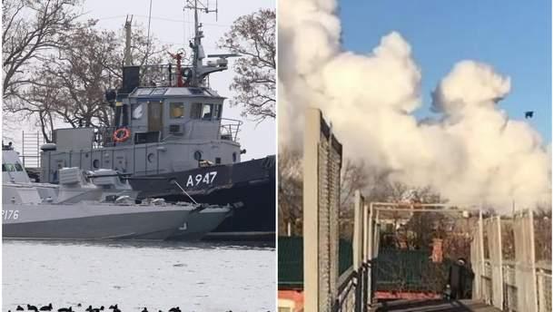 Головні новини 16 листопада: РФ поверне захоплені кораблі і причина вибухів у Балаклії