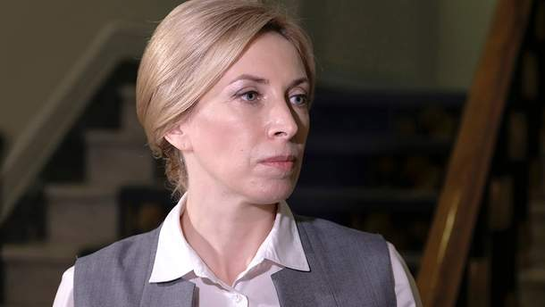 """""""Слуга народу"""" Верещук звільнилася з посади представниці Кабміну в Раді"""