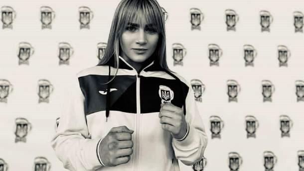 Неожиданно погибла 18-летняя украинская призерка чемпионата Европы по боксу Амина Булах