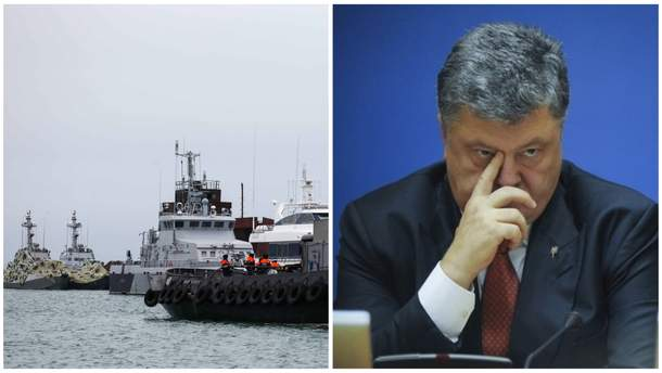 Головні новини 18 листопада: Росія повернула кораблі, Порошенку готують підозру
