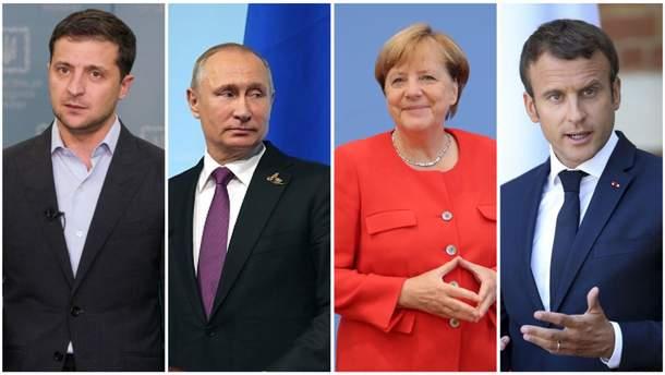 """Підсумковий документ саміту """"нормандської четвірки"""" може бути таємним"""
