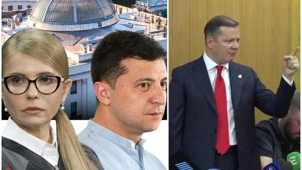 Главные новости 19 ноября: батл Зеленского и Тимошенко, Ляшко избрали меру пресечения