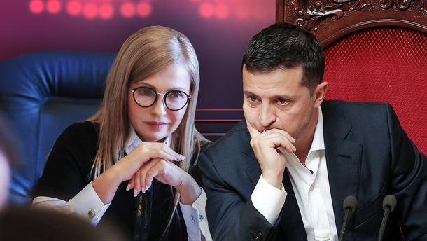 Батл Тимошенко – Зеленский: кто выиграл от словесной ссоры