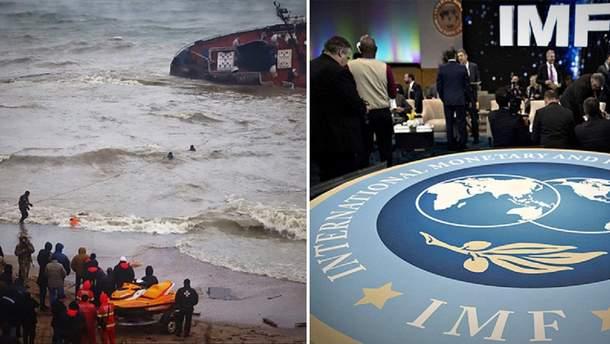 """Главные новости 22 ноября: """"Приватбанк"""" не вернут Коломойскому, спасение моряков в Одессе"""