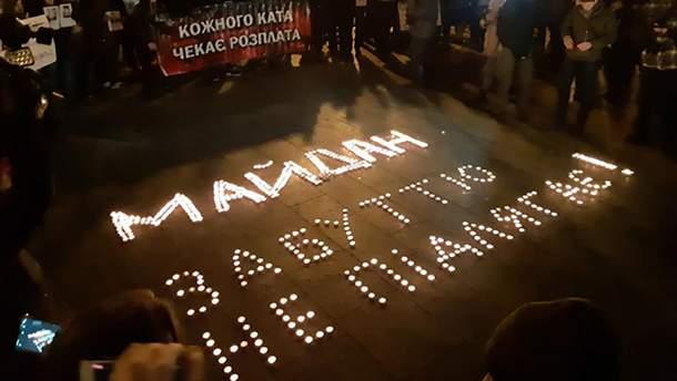 Ігнорування справ Майдану стане фатальною помилкою для Зеленського