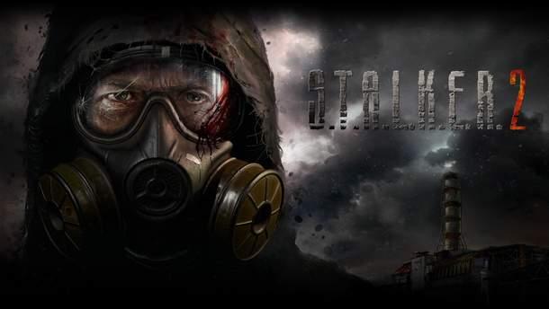 S.T.A.L.K.E.R. 2: разработчики рассказали новые детали об игре