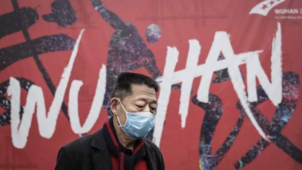 Смертельная пневмония в Китае: город Ухань, с которого все началось, закрывают
