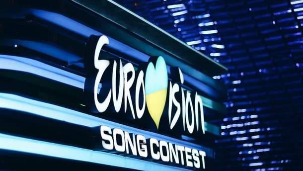 Хто пройшов у фінал Національного відбору на Євробачення-2020