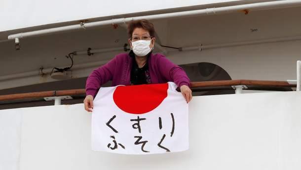 """Останні новини про коронавірус на лайнері """"Diamond Princess"""": захворіла вже 621 людина"""