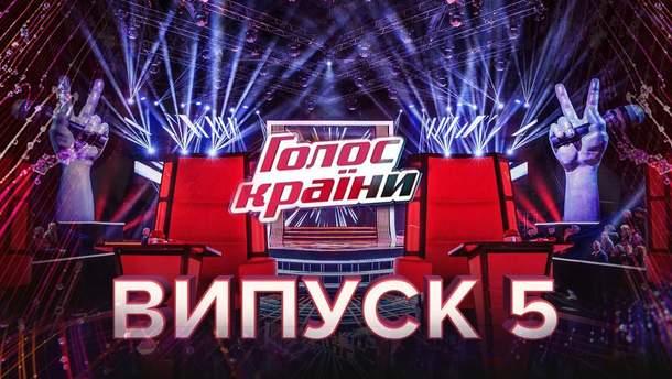 Голос страны 10 сезон 5 выпуск: украинская Билли Айлиш и Оля Цибульская выступили на кастинге