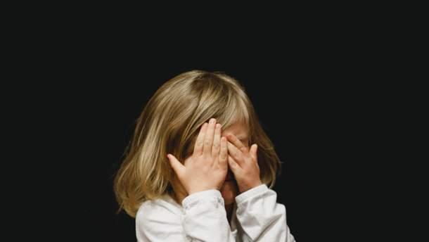 Як дитині перебороти страх монстра: поради Супрун