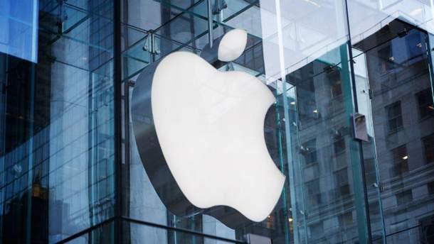 Apple відкрила ще одну вакансію в Україні