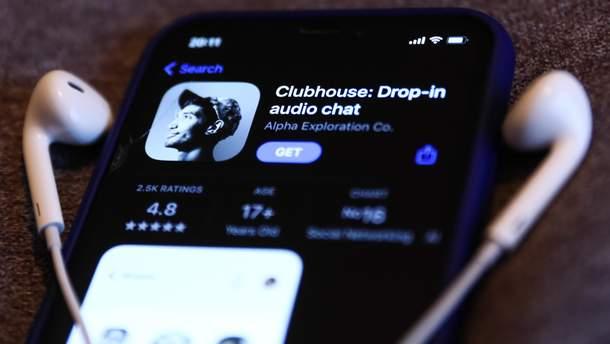 """І туди добралися: хакери """"злили"""" у мережу дані понад мільйона користувачів Clubhouse"""