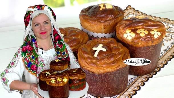 Рецепт паски від Лілії Цвіт: домашня випічка на Великдень