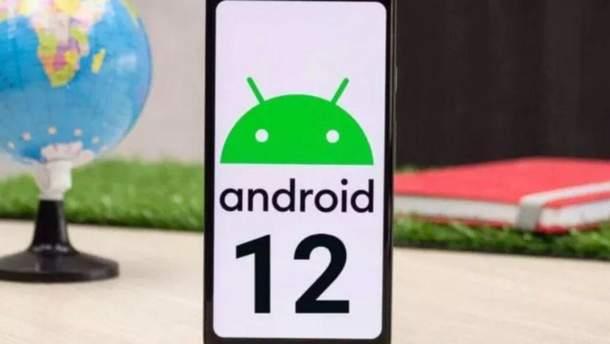 В Android 12 додадуть ще одну корзину