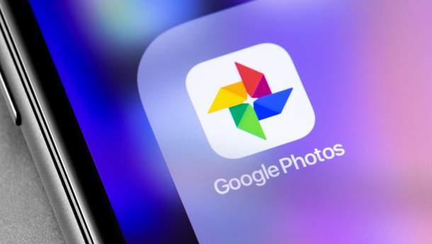 Халява закінчилася: безкоштовного безліміту в Google Фото більше не буде