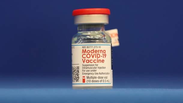 Всесвітній конгрес вакцин назвав найкращу вакцину проти COVID-19