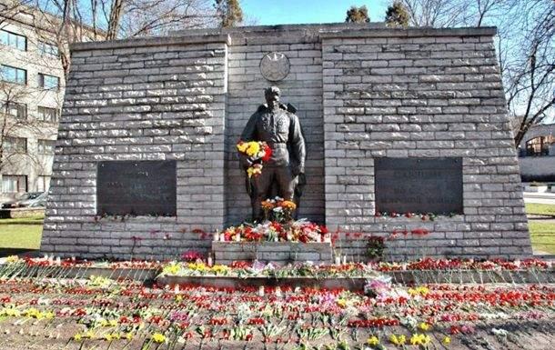 Естонія пам'ятник