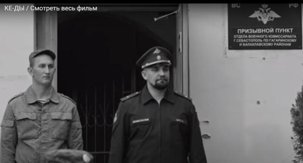 Баста Крим