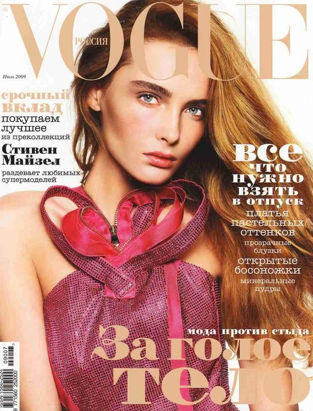 юные модели украины фото