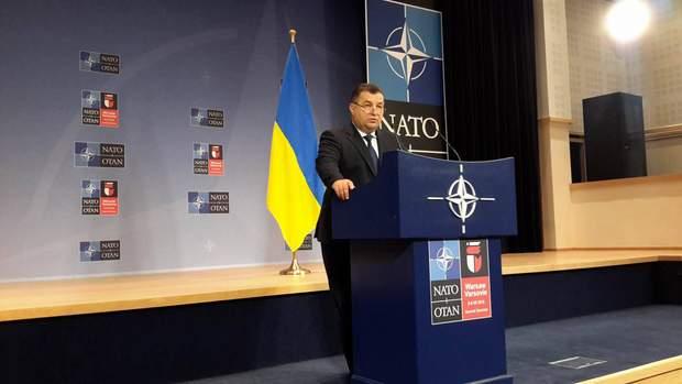 НАТО, Україна, Міноборони