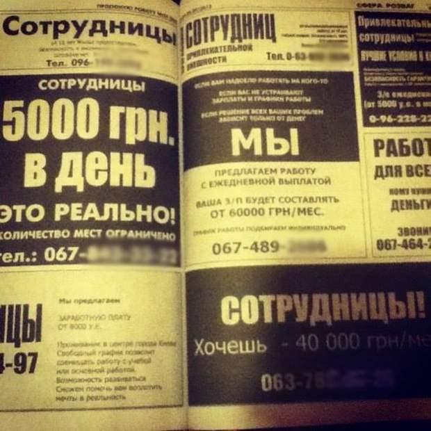 grud-krasivaya-kak-ustroitsya-prostitutkoy-razreze-glubinu-vagini