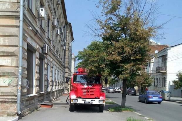 Пожежа, Харків, Апеляційни суд