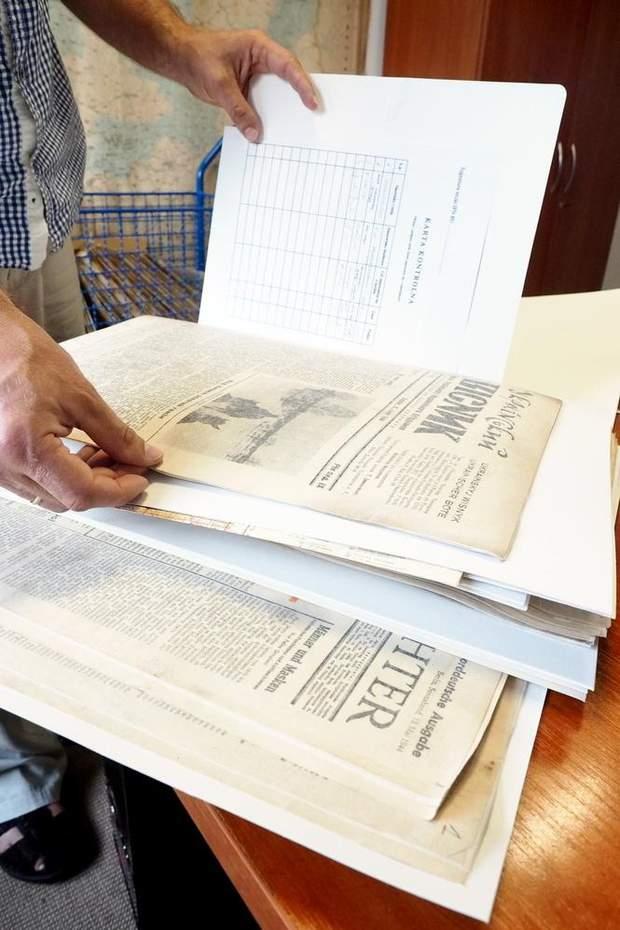 Тубус, документи, УПА