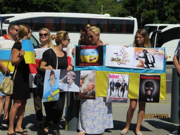 Путін, протести, Словенія