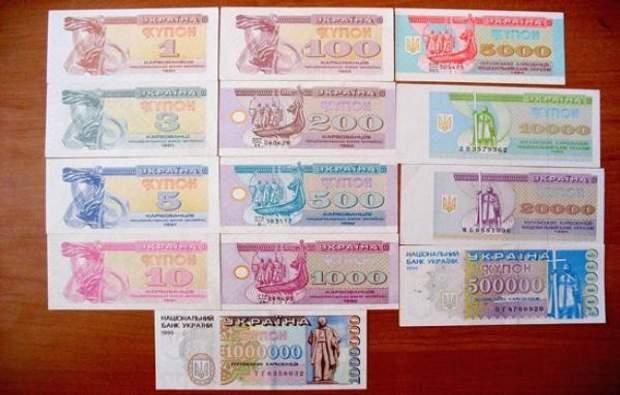 Купоно-карбованець, Україна, економіка, гроші