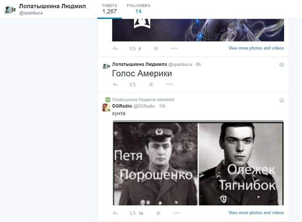 Людмила Лопатишкіна, Карлос, Росія, Україна, пропаганда, Боїнг