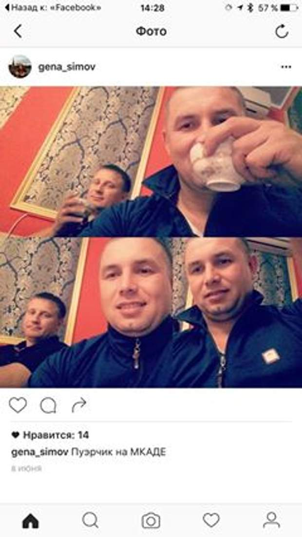 Геннадій Сімов, Миколаїв, скандал
