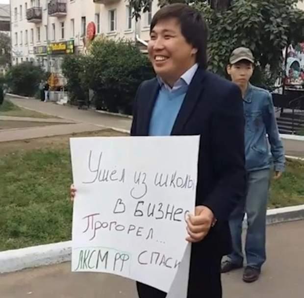 Плакат, Медведев, Бурятія