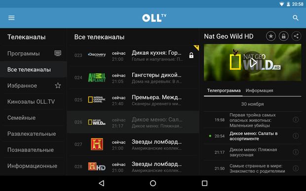 Oll.tv, онлайн, кіно