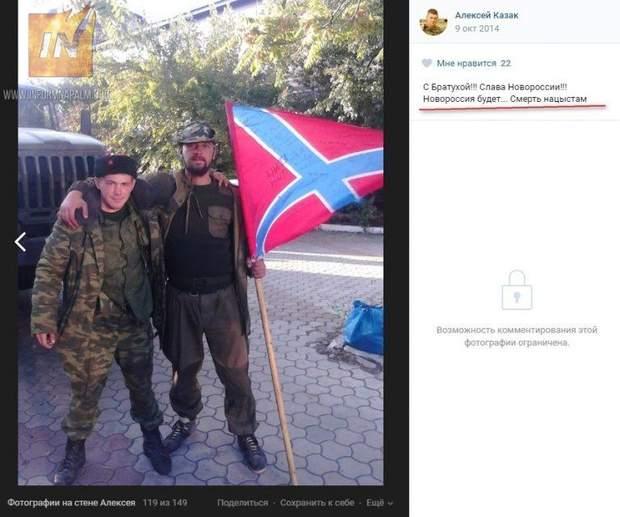 Крохун Олексій, війна, Донбас