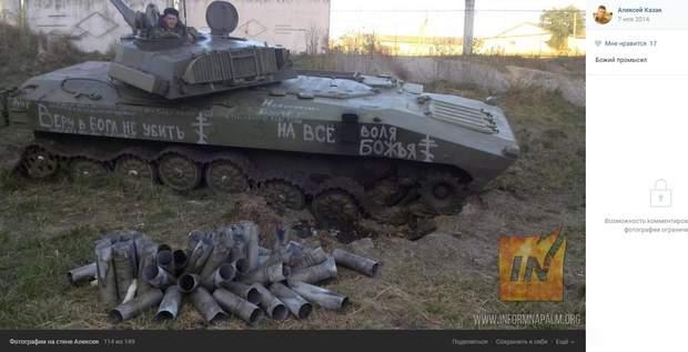 Крохун, Донбас, війна