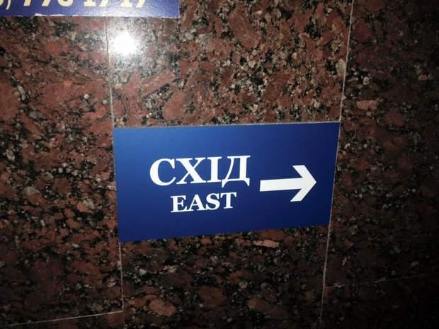 Укрзалізниця, Київ, вокзал