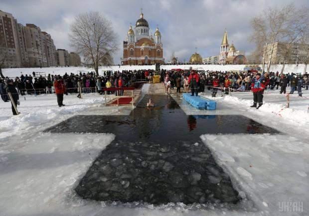 Як підготуватися до Водохреща 2018 в Україні