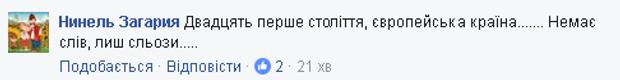 Донбас, дівчинка, Авдіївка