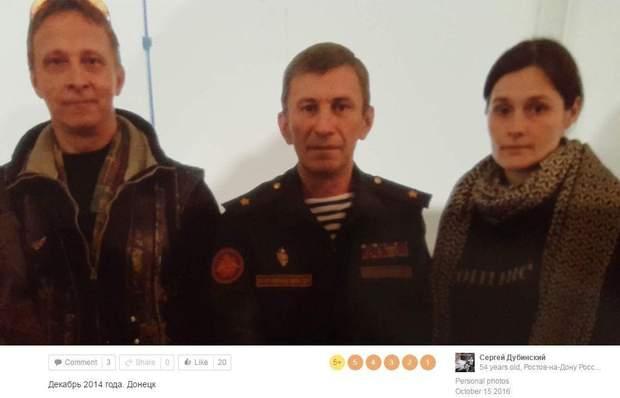 Охлобыстин, Дубинский, Донбасс