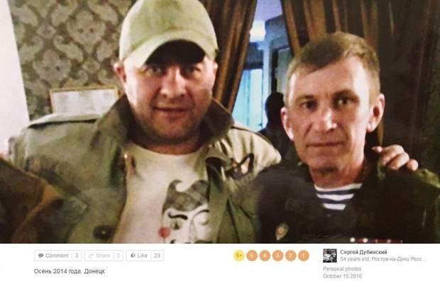 Пореченков, Дубинский, Донбасс