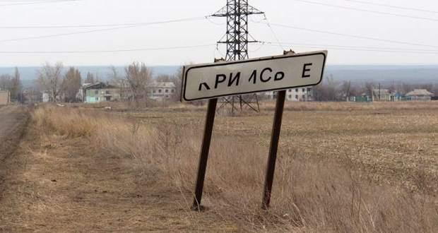 Як живе прифронтове Кримське