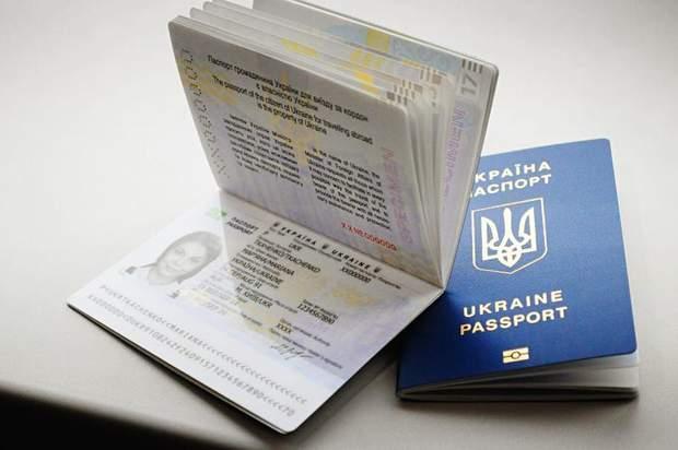 Зразок біометричного закордонного паспорта