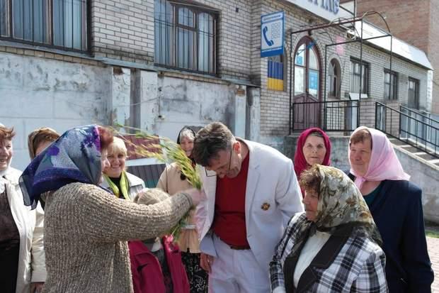 Вербна неділя, традиції, звичаї