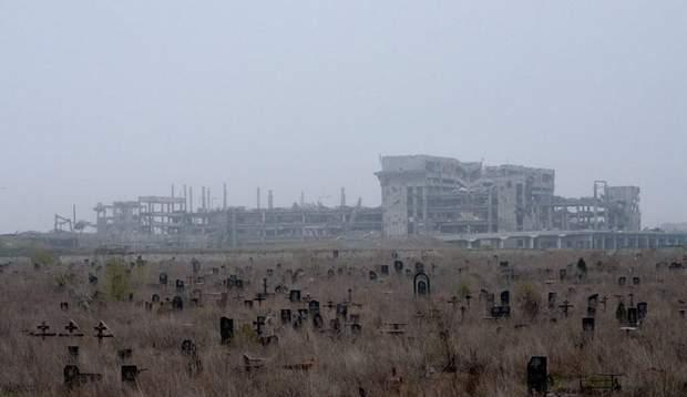 Донецький аеропорт, Донбас