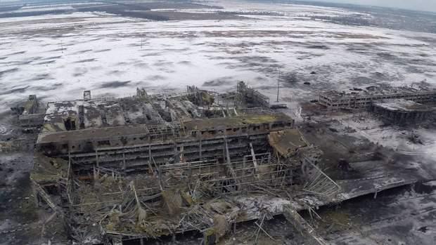 Донецький аеопорт, Донбас