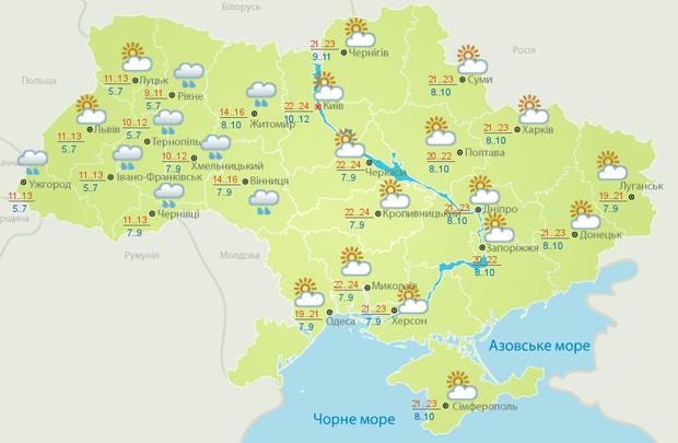 Прогноз погоди на 30 квітня