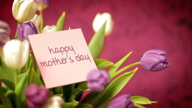 Подарунки на День матері