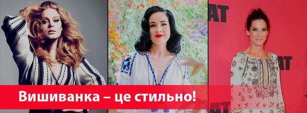 День вишиванки 2018 в Україні  історія та традиції свята fc1f606328bcb