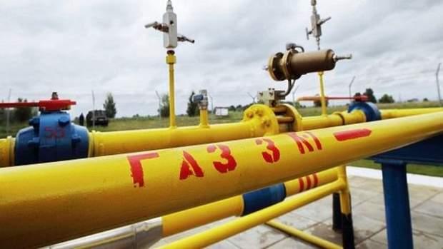 Облгази роблять націнку на газ до 2,5%